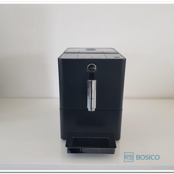 Jura Ena Micro 1 black 1