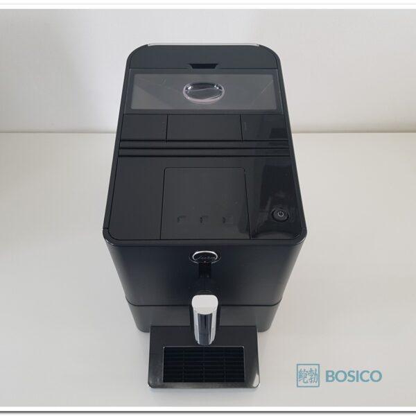 Jura Ena Micro 1 black 3