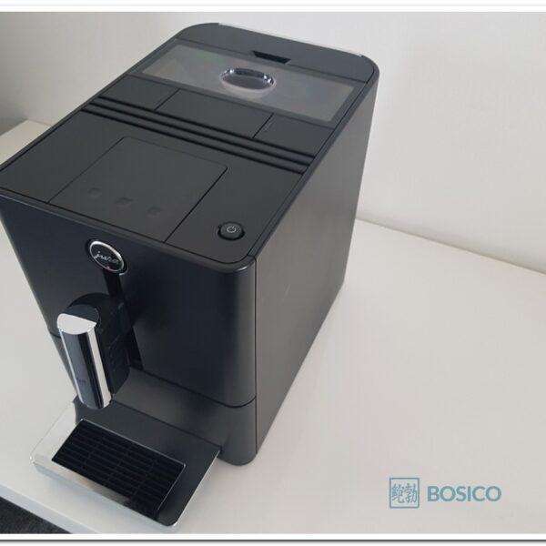 Jura Ena Micro 1 black 4