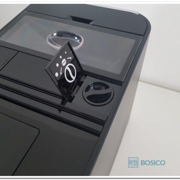 Jura Ena Micro 1 black 8