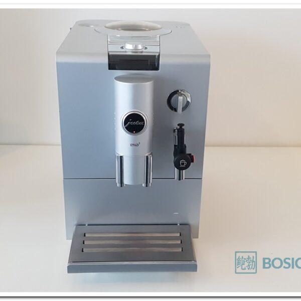 Jura Ena 5 espresso brown 1