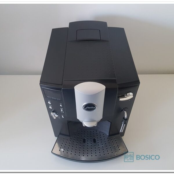 Jura E75 black 3