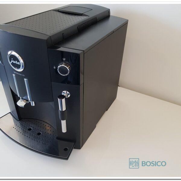 Jura C5 black 4